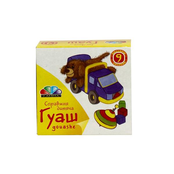 Гуашь, 9 цветов по 10 мл, Любимые игрушки, Гамма, Западная Промышленная Группа, 221032