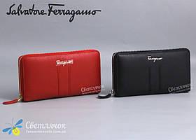 Кошелек женский кожаный на змейке красный/черный Salvatore Ferragamo