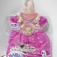Одежда для Беби Борна платье корона