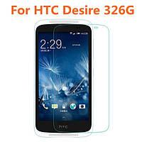 Защитное стекло Glass для HTC Desire 326G Dual