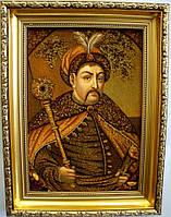 Портрет Б. Хмельницкий из янтаря