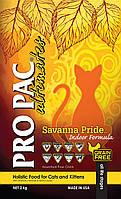 Pro Pac Savanna Pride Indoor Formula - беззерновой корм для домашних кошек, 2 кг