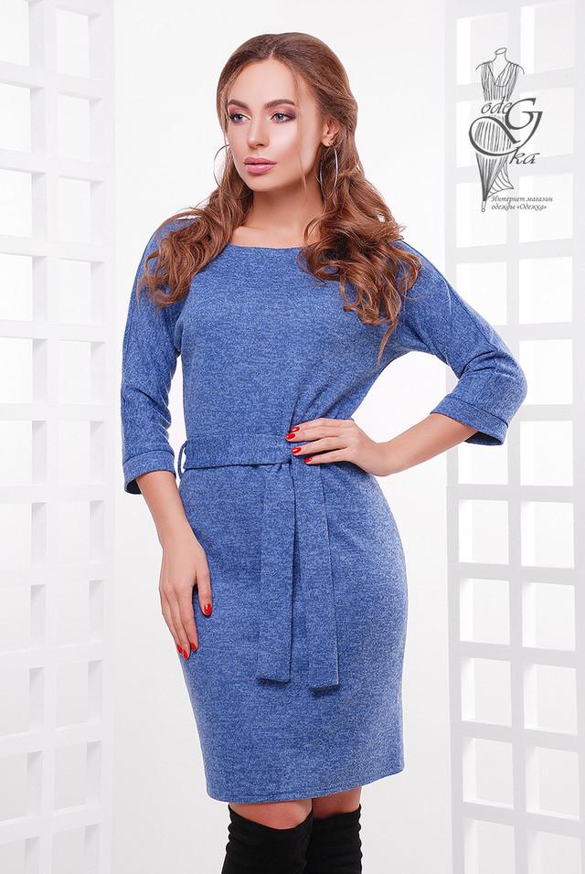 Синий цвет Ангорового женского платья Мелани