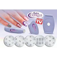Маникюрный набор для узоров Salon Express Nail Art Stamping Kit, набор для стемпинга