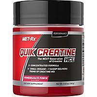 Креатин Quik-Creat 100 serv. (100 g )