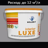 Интерьерная краска KOLORIT белая 2,7 л #33