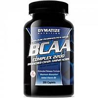 Бца Dymatize BCAA (200 caps) срок до 06.17