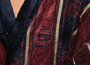 Халат махровый мужской Sokuculer Двойной куб 3XL, фото 2