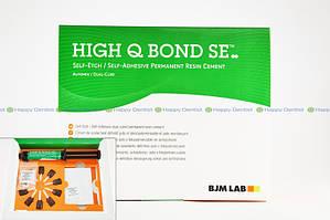 HIGH Q BOND SE самоадгезивный композитный цемент