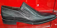 Туфли мужские из натуральной кожи Lloyd