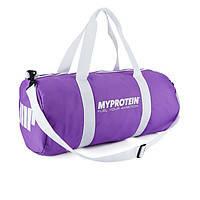 Спортивная сумка для тренажерного зала женская My Protein Barrel Bag (purple)