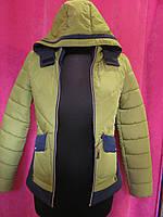 Куртка демисезонная цвет яблоко р.42, код 3052М