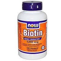 Биотин Biotin 5,000 mcg120 veg caps