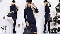 """Повседневный женский костюм """"Palageya"""" прямая юбка и кофта с рукавами три четверти (4 цвета)"""
