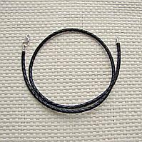 Шнурок кожаный плетеный с серебряным замком