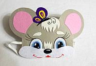 Карнавальная маска на лоб мышки  с бабочкой. Для сюжетно ролевых игр.
