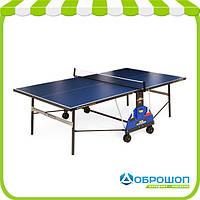 Теннисный стол (для помещений) Enebe Match Max QSA SF-1