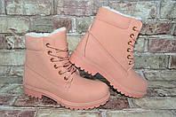 Женские и подростковые зимние высокие ботинки Timberland Тимберленд нубук