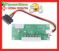 Синхронизатор 2 блоков ATX molex sata Качественная пайка ( Майнинг, райзер,riser)