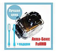Экшн Камера F40, модель 2017г Новый аква бокс, HD, 12Mpx, 1080p