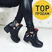 Женские низкие зимние ботинки с ремешком, черного цвета / полусапоги женские, кожаные, на низком каблуке