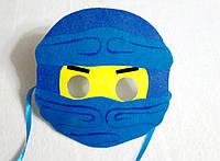 Карнавальная маска Лего Ниндзяго. Джей мастер молнии.  Сюжетно-ролевые игры. Игры с детьми.