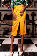 Женская замшевая горчичная юбка Дарси Jadone Fashion 42-48 размеры