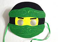 Карнавальная маска Лего Ниндзяго. Ллойд - мастер энергии. Сюжетно-ролевые игры. Игры с детьми.