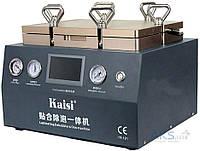 KAiSi Вакуумный ламинатор дисплеев 12 дюймов Kaisi KT-101