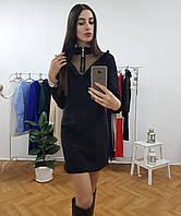 Короткое стильное вечернее платье с сеткой в горох и длинным рукавом