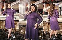 Вязаное однотонное женское платье батал