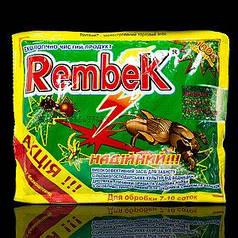 Средство от медведки и садовых муравьев Рембек 125г