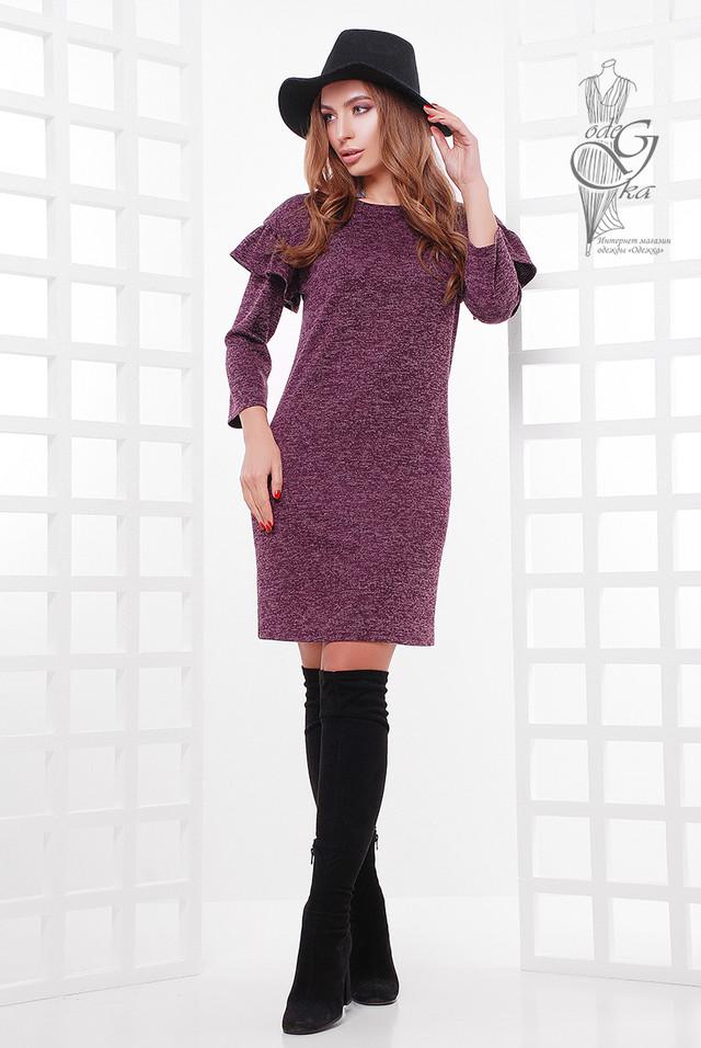 Баклажановый цвет Ангорового женского платьяШайн