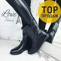 Женские зимние сапоги на низком каблуке, черного цвета / полусапоги женские кожаные, без застежки, модные