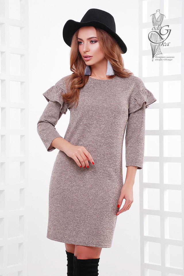 Цвет беж Ангорового женского платья Шайн