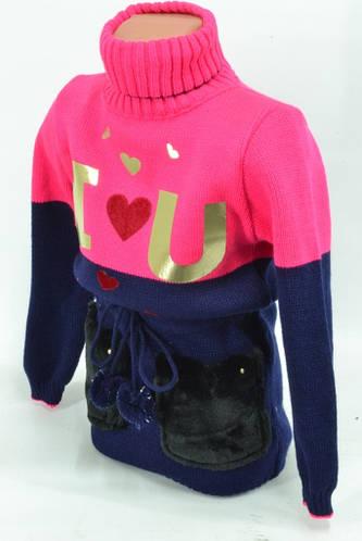 dcde0e752254 Кофты, свитера, кардиганы на девочек . Товары и услуги компании