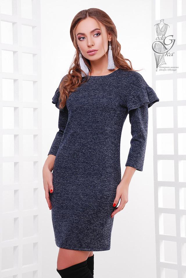 Синий цвет Ангорового женского платья Шайн
