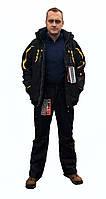 Мужская лыжная куртка Snow Headquarter