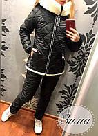 Зимний костюм дутый (стежка синтепон 200 + овчина 400 ; штаны синтепон 150) рр.42-44, 44-46, 46-48 (до -20)