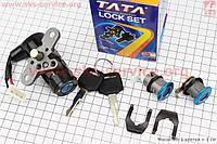 Замки к-кт Honda ZX AF35 (3 контакта) TATA