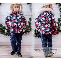 Детский зимний комплект куртка и комбинезнон
