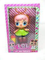 Детская игрушка кукла LOL большая в коробке, 15 см, светиться