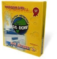 Біоензим БIO-Р2 Пожирач нечистот — для жирiв