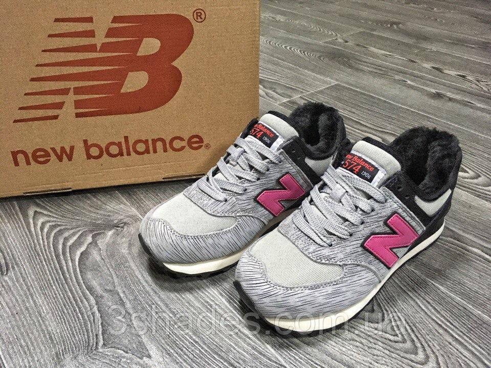 Зимние кроссовки женские New Balance 574 , нью баланс (серый ... efd5458a427