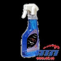 Антилед размораживатель стекла  XADO 550мл (XВ40063)