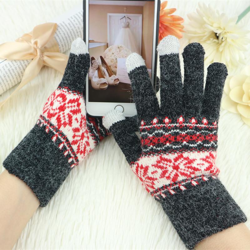 Женские перчатки Snow СС5013
