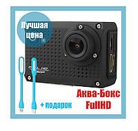Экшн камера S30WiFi, модель 2017г Новый аква бокс, FullHD, 1080p