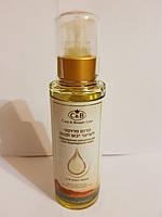 Сыворотка (серум) для волос с марроканским (аргановым) маслом Care and Beauty Line