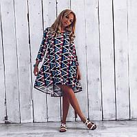 Свободное женское стильное платье