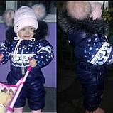 Комбинезон детский на змейке+капюшон с мехом Олени на флисе80-98 см, фото 2